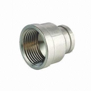 Brass Reducing Socket